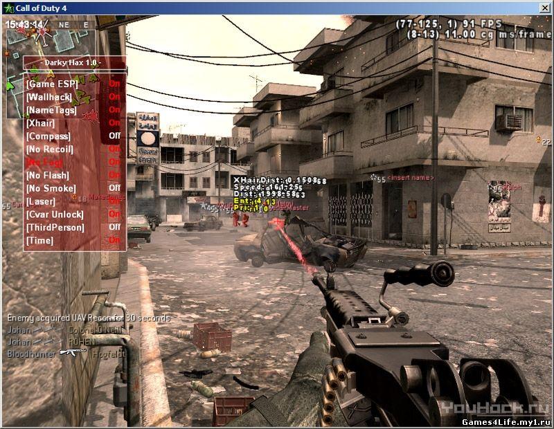 Читы для CoD4 v1.0 - Call of Duty 4 - Файлы - Портал Call of Duty. актёры ф